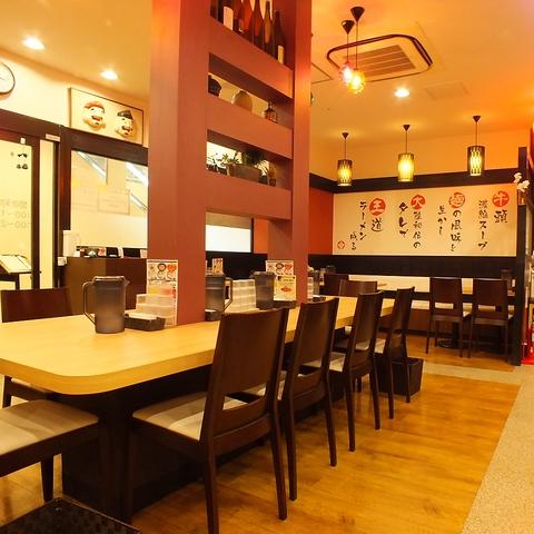Ramen Sake shop bo ushimendaio image