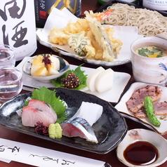 手打ちそばと日本酒のお店 蕎や 本田