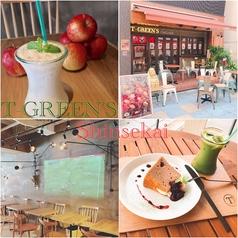 T-GREEN'S ティーグリーンズ カフェ&バー 新世界店