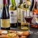 チーズにあうワインやドリンクがたくさん!