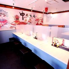 中華料理 鼎 かなえの雰囲気1