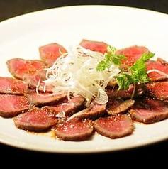 料理メニュー写真牛肉のたたき