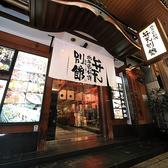各線梅田駅からアクセス◎東通り入ってすぐです!