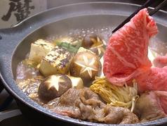 鹿島屋のおすすめ料理1