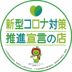 鶏唐家 長野駅前店の雰囲気1