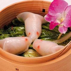 海老蒸し餃子(4個)/ふかひれ入り蒸し餃子