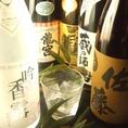 全国から厳選された焼酎・日本酒が豊富!