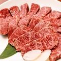 料理メニュー写真和牛ハラミ(塩・タレ)