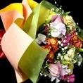 歓送迎会やお誕生日に…昭花園のスタイリッシュ花束ご用意できます