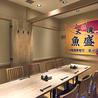 魚盛 神田東口店のおすすめポイント2