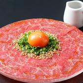 和風焼肉 肉の匠 将泰庵 船橋本店のおすすめ料理2