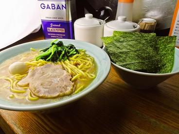 横浜ラーメン はま家のおすすめ料理1