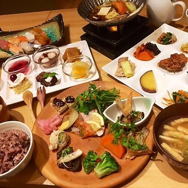 草楽 松坂屋名古屋店のおすすめ料理1