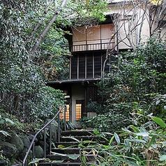 山の茶屋の外観2