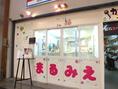 阪神尼崎駅より徒歩5分