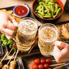 なごやのしんちゃん 名駅中央店のおすすめポイント3