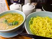 横浜ラーメン はま家のおすすめ料理2