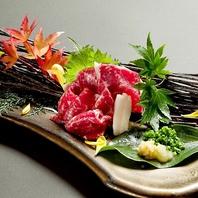 旬の食材と本格板前による和食が自慢の居酒屋 番屋