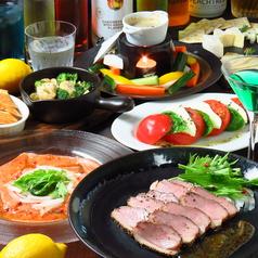 Dining bar ベルタサロン belta salonのおすすめ料理1