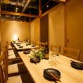 四日市での宴会にオススメの団体様向け宴会個室をご用意しております!プライベート空間でごゆっくりご宴会をお楽しみください。