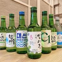 本場韓国のお酒やお茶などの飲み物も多数取り揃え♪