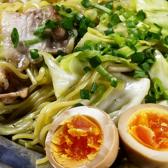 元町応援団 勝男のおすすめ料理3
