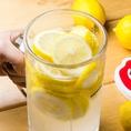 【ジャンボレモンサワー】凍らせたレモンを丸ごと1個使用!
