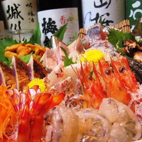 名物!!豪華刺身盛りあわせ☆愛媛の旬を召し上がれ。利き酒師おすすめの日本酒も◎。