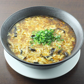 黒龍のおすすめ料理2