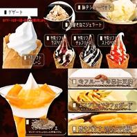 【小倉駅5分】食後のデザートサービス♪