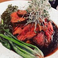 ベジバルの肉料理は低温調理で柔らかジューシー♪