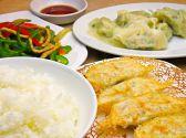 中華ダイニング 桂彩魚の詳細