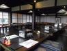 鮎茶屋 かわせのおすすめポイント2