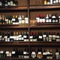 たくさん並んでいるワインは厳選のラインナップ♪