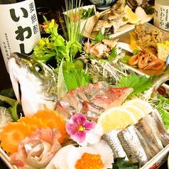 いわしや 長崎の写真
