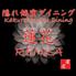 蓮花 renka 新宿東口店のロゴ
