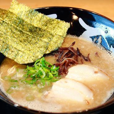 獅子道らーめんのおすすめ料理1