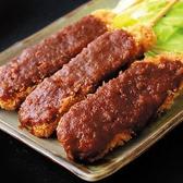 まるさ水産 武道館前店のおすすめ料理3