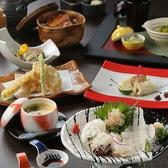 穴子家 NORESORE のれそれ 京都本店のおすすめ料理2