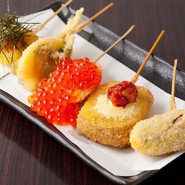 串揚げバル Gyo雷やのおすすめ料理1