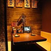 完全個室・掘りごたつ席をご用意しているので、各種宴会や、プライベートのゆったり飲み会にもぴったりです。