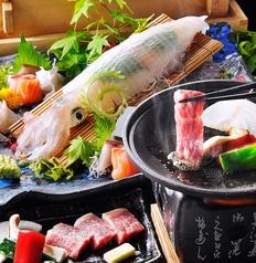 博多中洲 旬菜万葉のおすすめ料理3