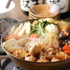 個室居酒屋 極 KIWAMI 新橋店のコース写真