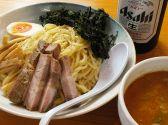 ラーメンくぼう商店のおすすめ料理2