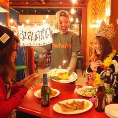 タイ式のおもてなしを999(カオカオカオ)のスタッフが心を込めてお贈り致します!!大切な方へのお祝いをカオカオカオがプロデュース。