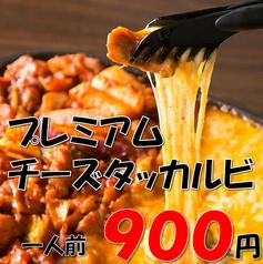 京乃吟 京都河原町店のおすすめ料理1