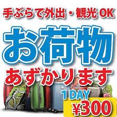 メディアカフェ ポパイ 吉祥寺店のおすすめ料理1