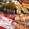 カレーの通販サイト(長崎県)