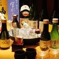 兵庫県 灘の地酒もご用意しております♪