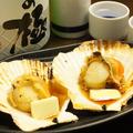 料理メニュー写真ホタテ(二個)